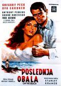 """Постер 9 из 12 из фильма """"На берегу"""" /On the Beach/ (1959)"""