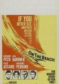 """Постер 4 из 12 из фильма """"На берегу"""" /On the Beach/ (1959)"""