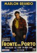 "Постер 5 из 23 из фильма ""В порту"" /On the Waterfront/ (1954)"