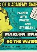 "Постер 17 из 23 из фильма ""В порту"" /On the Waterfront/ (1954)"