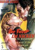 "Постер 16 из 23 из фильма ""В порту"" /On the Waterfront/ (1954)"