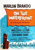 "Постер 21 из 23 из фильма ""В порту"" /On the Waterfront/ (1954)"