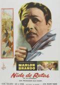 "Постер 9 из 23 из фильма ""В порту"" /On the Waterfront/ (1954)"