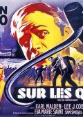 "Постер 6 из 23 из фильма ""В порту"" /On the Waterfront/ (1954)"