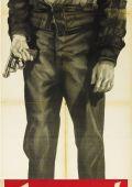 "Постер 10 из 23 из фильма ""В порту"" /On the Waterfront/ (1954)"