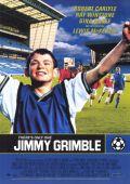 Есть только один Джимми Гримбл