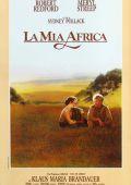 """Постер 2 из 7 из фильма """"Из Африки"""" /Out of Africa/ (1985)"""