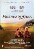 """Постер 4 из 7 из фильма """"Из Африки"""" /Out of Africa/ (1985)"""