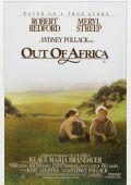 """Постер 5 из 7 из фильма """"Из Африки"""" /Out of Africa/ (1985)"""