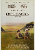 """Постер 1 из 7 из фильма """"Из Африки"""" /Out of Africa/ (1985)"""
