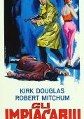 "Постер 15 из 15 из фильма ""Из прошлого"" /Out of the Past/ (1947)"