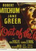 "Постер 13 из 15 из фильма ""Из прошлого"" /Out of the Past/ (1947)"