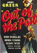 "Постер 10 из 15 из фильма ""Из прошлого"" /Out of the Past/ (1947)"
