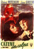 "Постер 11 из 15 из фильма ""Из прошлого"" /Out of the Past/ (1947)"
