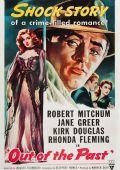 "Постер 5 из 15 из фильма ""Из прошлого"" /Out of the Past/ (1947)"