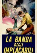 "Постер 1 из 15 из фильма ""Из прошлого"" /Out of the Past/ (1947)"