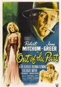 "Постер 8 из 15 из фильма ""Из прошлого"" /Out of the Past/ (1947)"