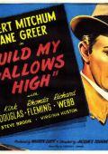 "Постер 14 из 15 из фильма ""Из прошлого"" /Out of the Past/ (1947)"