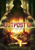"""Постер 1 из 1 из фильма """"Адский бункер: Восстание спецназа"""" /Outpost: Rise of the Spetsnaz/ (2013)"""