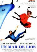 "Постер 2 из 3 из фильма ""За бортом"" /Overboard/ (1987)"