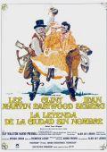"""Постер 7 из 13 из фильма """"Золото Калифорнии"""" /Paint Your Wagon/ (1969)"""