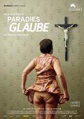 """Постер 2 из 2 из фильма """"Рай: Вера"""" /Paradies: Glaube/ (2012)"""