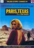 """Постер 2 из 12 из фильма """"Париж, Техас"""" /Paris, Texas/ (1984)"""
