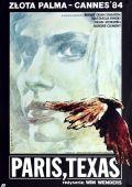 """Постер 5 из 12 из фильма """"Париж, Техас"""" /Paris, Texas/ (1984)"""