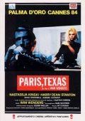 """Постер 1 из 12 из фильма """"Париж, Техас"""" /Paris, Texas/ (1984)"""