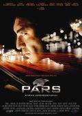 """Постер 1 из 3 из фильма """"Леопарды: Операция вишня"""" /Pars: Kiraz operasyonu/ (2007)"""
