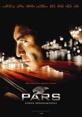 """Постер 2 из 3 из фильма """"Леопарды: Операция вишня"""" /Pars: Kiraz operasyonu/ (2007)"""