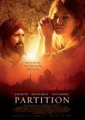 """Постер 2 из 2 из фильма """"Разрыв"""" /Partition/ (2007)"""