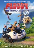 """Постер 4 из 4 из фильма """"Лесной патруль"""" /Pelle Politibil pa sporet/ (2013)"""