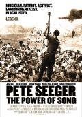 Пит Сигер: Сила песни