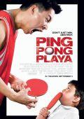 """Постер 1 из 1 из фильма """"Игрок пинг-понга"""" /Ping Pong Playa/ (2007)"""