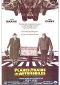 """Постер 2 из 6 из фильма """"Самолетом, поездом, машиной"""" /Planes, Trains & Automobiles/ (1987)"""