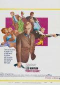 """Постер 2 из 21 из фильма """"В упор"""" /Point Blank/ (1967)"""