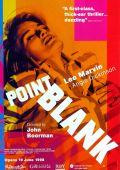 """Постер 16 из 21 из фильма """"В упор"""" /Point Blank/ (1967)"""