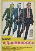 """Постер 5 из 21 из фильма """"В упор"""" /Point Blank/ (1967)"""