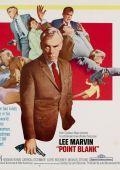 """Постер 13 из 21 из фильма """"В упор"""" /Point Blank/ (1967)"""