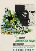"""Постер 9 из 21 из фильма """"В упор"""" /Point Blank/ (1967)"""