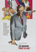 """Постер 11 из 21 из фильма """"В упор"""" /Point Blank/ (1967)"""