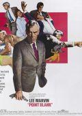 """Постер 12 из 21 из фильма """"В упор"""" /Point Blank/ (1967)"""