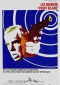 """Постер 8 из 21 из фильма """"В упор"""" /Point Blank/ (1967)"""