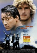 "Постер 3 из 4 из фильма ""На гребне волны"" /Point Break/ (1991)"