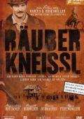 """Постер 1 из 1 из фильма """"Разбойник Кнайсль"""" /Rauber Kneisl/ (2008)"""
