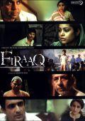 """Постер 2 из 3 из фильма """"Разлука"""" /Firaaq/ (2008)"""