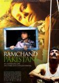 """Постер 1 из 2 из фильма """"Рамчанд из Пакистана"""" /Ramchand Pakistani/ (2008)"""