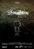 "Постер 1 из 1 из фильма ""Раскол"" /Skhizein/ (2008)"