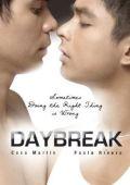"""Постер 1 из 2 из фильма """"Рассвет"""" /Daybreak/ (2008)"""